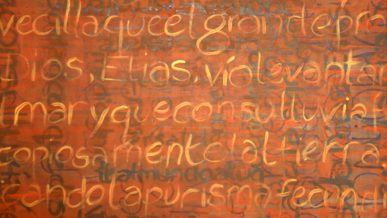 'Oracion' - a prayer painted over and over (work in progress), Mexico City studio, 1994
